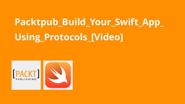 آموزش ساخت اپلیکیشنSwift با استفاده از پروتکل ها